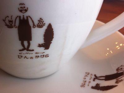 上越「びんのかけら」のコーヒーカップ。かわいい。
