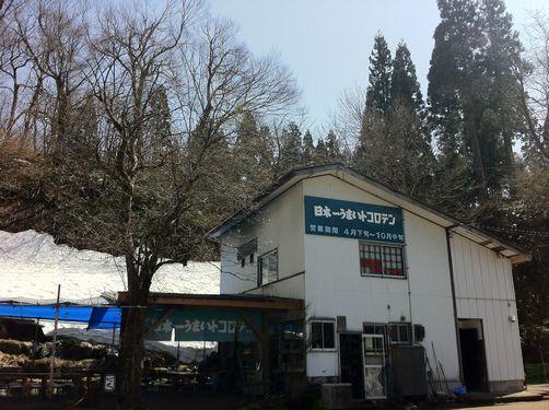 日本一うまいトコロテンの店構え、自然に囲まれている