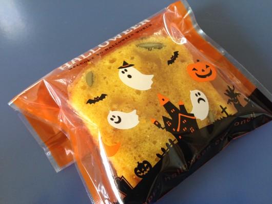 【上越】フランス菓子 レ・ドゥーのハロウィン限定バナナかぼちゃパウンド
