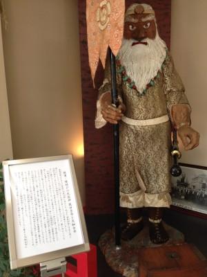 【上越】縁起堂の猿田彦尊(サルタヒコノミコト)2