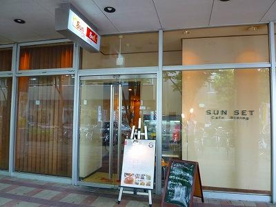 新潟カフェダイニング